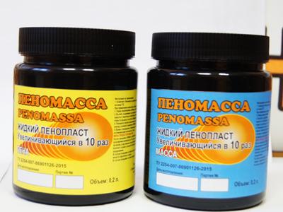 жидкий пенопласт пеномасса Penomassa упаковка 200мл