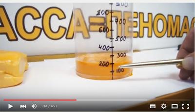 Как увеличиватеся жидкий пенопласт пеномасса в прозрачной колбе