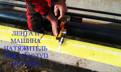 Теплоизоляция  ТИС для трубопроводов имеет закрытоячеистую поверхность обладает тонкой коркой, которая препятствует проникновению влаги