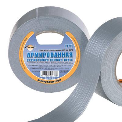 алюминиевый скотч aviora