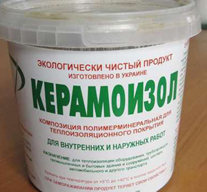 Керамоизол энергоэффективность на трубах